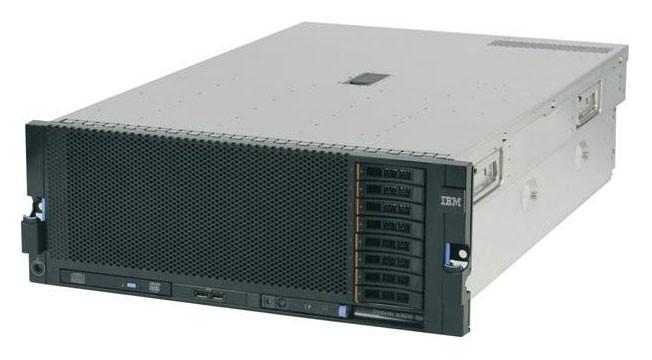2xxeon 6c e7-4807 95w 186ghz/18mb l3, 2x4gb, 300gb 10k hs
