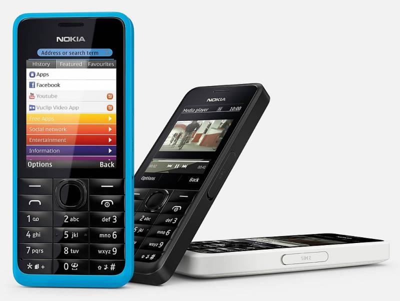 Nokia 301 (blue) dual-sim - корпус - mobilic
