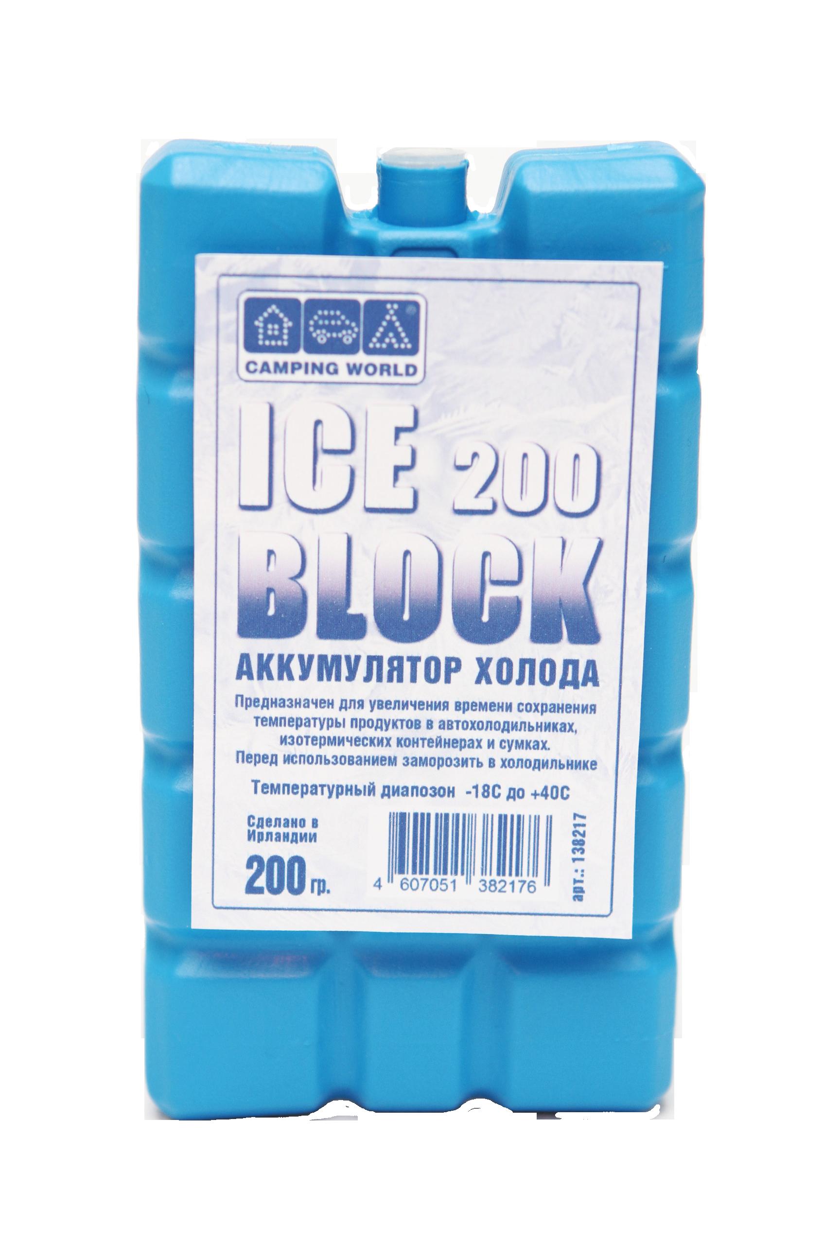 носить термобелье гелевые аккумуляторы холода для изотермических контейнеров отличие любого вида